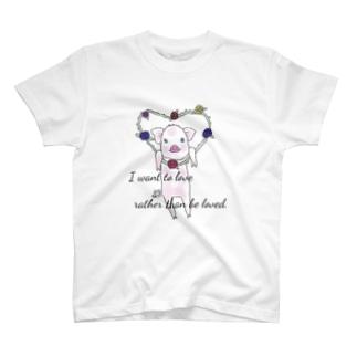 Love pig T-shirts