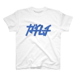 ガチムティー(フル) T-shirts