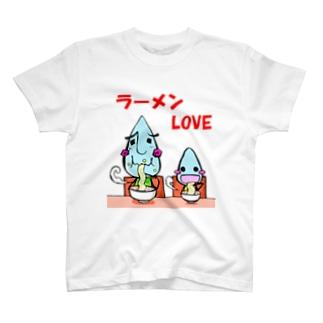I♡ラーメン T-shirts