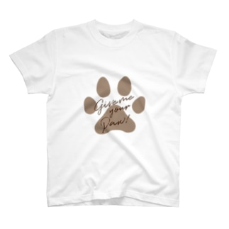 Give me your Paw! 肉球シリーズ T-shirts