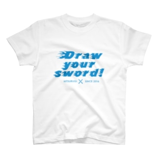 剣を抜け3 T-shirts