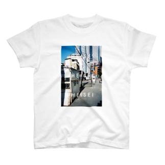 HEISEI OSORA T-shirts