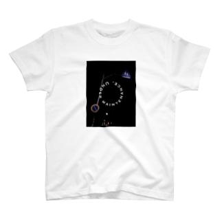 Under maintenance  (bold) T-shirts