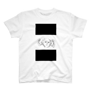 岩タイプ T-shirts