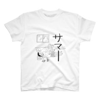 夏の昼下がり T-shirts