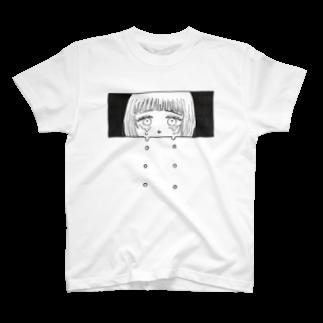 せいきまつやさんのポロポロ Tシャツ