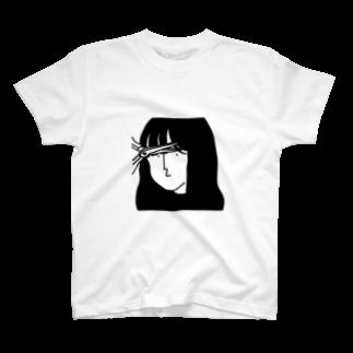 Touya Satsuki : 皐月 透弥の前髪5ミリメートル Tシャツ