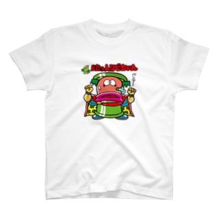 助っ人シビちゃん T-shirts