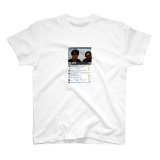 ラストチャンス T-shirts