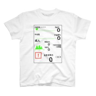 無気力病モニター(白) T-shirts
