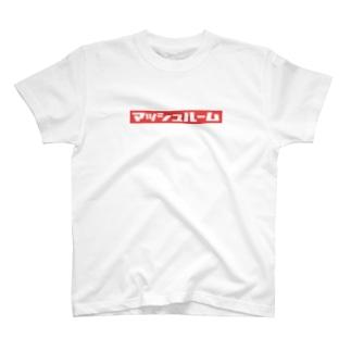 マッシュルーム T-shirts