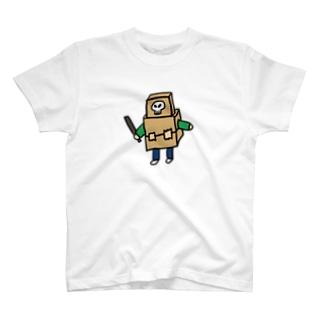 正義のだんぼーるロボ T-shirts