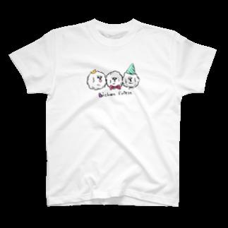 fuwamokoのだんごビション T-shirts