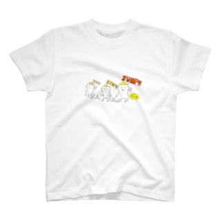 成長三段跳 T-shirts