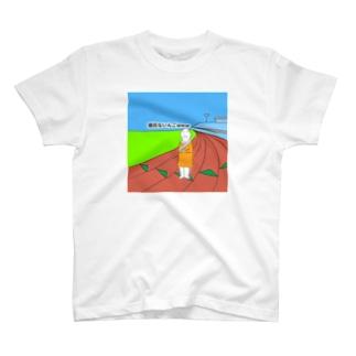 抵抗ないんごwww T-shirts