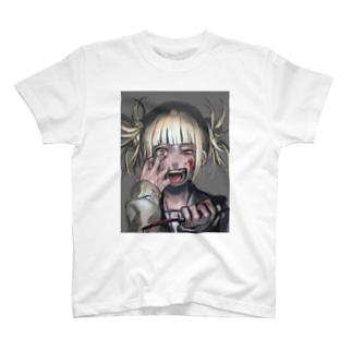 渡我被身子(トガちゃん) T-shirts