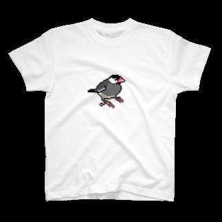 たかはらのドット絵文鳥シリーズ T-shirts
