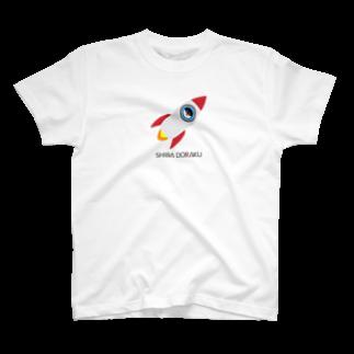 柴道楽のSHIBADORAKU ROCKET T-shirts