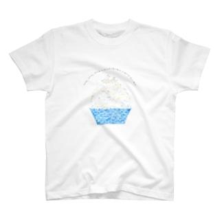 みぞれ、みぞれ、みぞれはぼくの犬の名で祖父が好んだ氷の味だ T-shirts