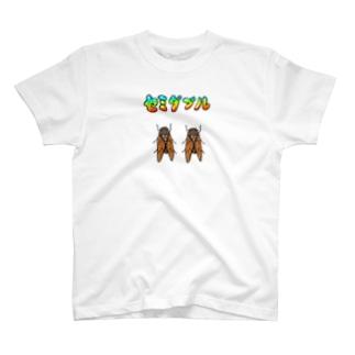 セミダブル T-shirts