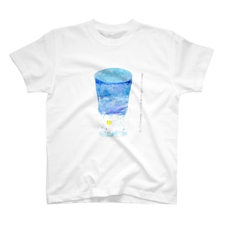 二回目で気づく仕草のある映画みたいに一回目を生きたいよ T-shirts