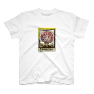 海の音 T-shirts