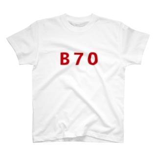 Bの称号 T-shirts