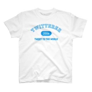 TWITTERER(水色) T-shirts