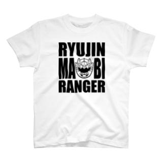 マビレンジャー__1Cver T-shirts