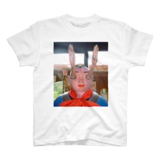 びっくり珍神様 T-shirts