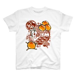 いくら人 T-shirts