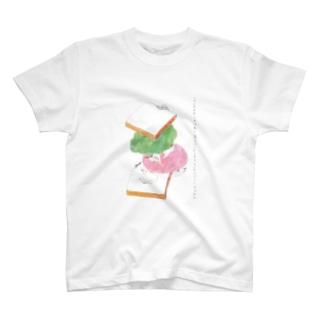 ハムレタスサンドは床に落ちパンとレタスとハムとパンに分かれた T-shirts
