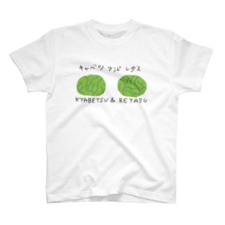 緑の球 T-shirts