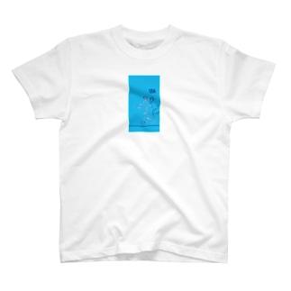 バスケ部4b T-shirts