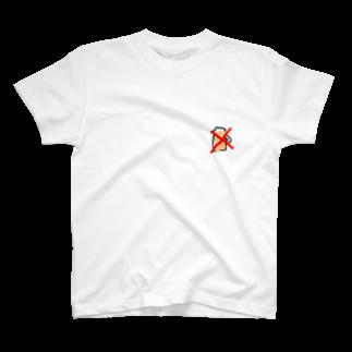fandalのお酒が飲めない人 T-shirts