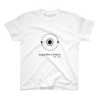 世界の偉人、アンペール T-shirts