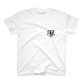 motamu2 T-shirts