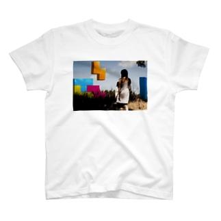 Realistic Tetris T-Shirt