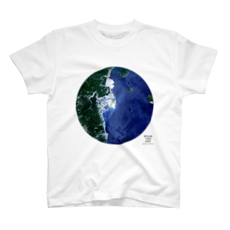 WEAR YOU AREの山口県 岩国市 Tシャツ T-shirts