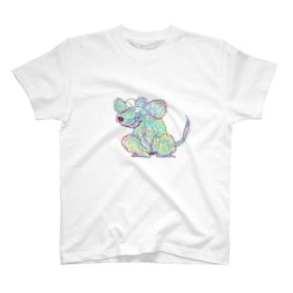 話してごらん。 T-Shirt