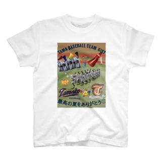 ji T-shirts