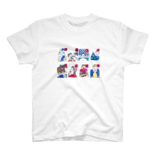 選抜かるた B T-shirts