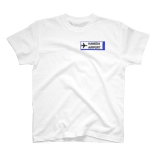 航空 グッズ 羽田空港  T-shirts