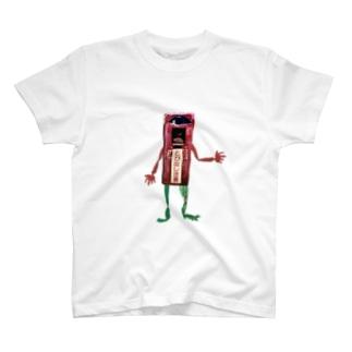 消化器搭載、飛出注意くん T-shirts