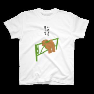 十円ショップのいけると思った。 T-shirts