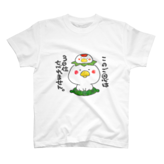 河童書房の河童書房〜このご恩は3日位忘れません〜 T-shirts