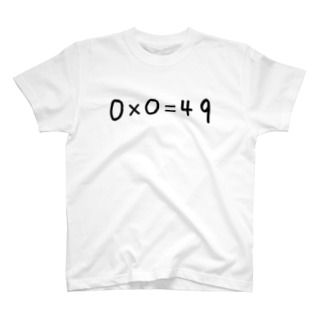 0×0=49 T-shirts