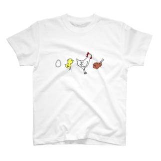 「DESTINY」 T-shirts