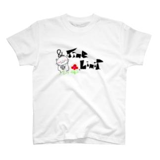 瞬間ファンのシャツ T-shirts