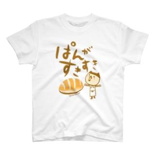 パンが好きなネコ T-shirts